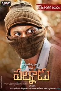 Actor Vishal's Palnadu Movie First Look Posters