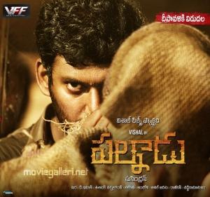 Actor Vishal's Palnadu Movie First Look Wallpapers
