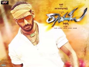 Vishal's Rayudu Movie First Look Posters