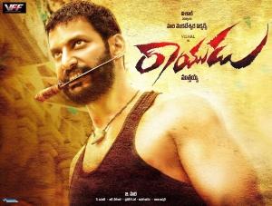 Actor Vishal's Rayudu Movie First Look Posters