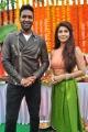 Vishnu Manchu & Sonarika Bhadoria's Movie Launch Stills