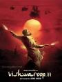 Kamal Haasan Vishwaroop 2 First Look Poster