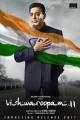 Kamal Haasan Vishwaroopam 2 First Look Posters