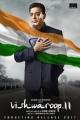 Kamal Hassan Vishwaroop 2 Movie First Look Posters