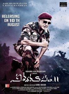 Kamal Hassan Vishwaroopam 2 Movie Release Latest Posters