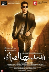 Kamal Vishwaroopam 2 Movie Malayalam Posters