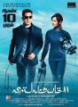 Kamal Haasan Pooja Kumar Vishwaroopam 2 Movie Release Posters
