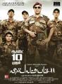 Andrea Kamal Haasan Vishwaroopam 2 Movie Release Posters