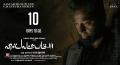 Kamal Haasan Vishwaroopam 2 Movie Release Posters