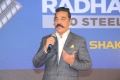 Kamal Hassan @ Vishwaroopam 2 Movie Pre Release Event Stills