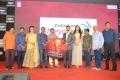 Vishwaroopam 2 Movie Pre Release Event Stills