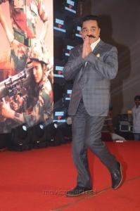 Kamal Haasan @ Vishwaroopam 2 Movie Pre Release Event Stills