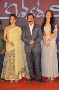 Pooja Kumar, Kamal, Andrea @ Vishwaroopam 2 Movie Pre Release Event Stills