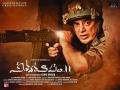 Kamal as Army Officer in Vishwaroopam 2 Telugu Movie Release Posters