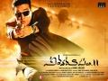 Kamal Vishwaroopam 2 Telugu Movie Release Posters