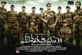 Andrea Kamal Vishwaroopam 2 Telugu Movie Release Posters