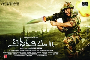 Kamal as Military Officer in. Vishwaroopam 2 Telugu Movie Release Posters