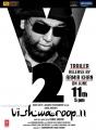 Kamal Haasan Vishwaroop 2 Trailer Release by Aamir Khan Posters