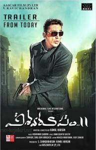 Kamal Haasan Vishwaroopam 2 Trailer Launch Today Posters