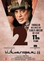 Kamal Hassan Vishwaroopam 2 Trailer Release by Shruti Haasan Posters