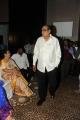 D.Ramanaidu @ Viswa Vijetha Vijaya Gatha Book Launch Photos