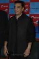 Kamal Hassan at Vishwaroopam Airtel Digital TV DTH Launch Stills