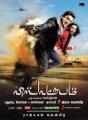 Kamal, Pooja Kumar in Vishwaroopam Audio Release Posters