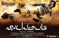 Kamal Hassan Viswaroopam Movie Release Wallpapers