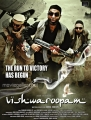 Kamal in Viswaroopam Movie Release Posters