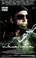 Kamal Hassan New Movie Viswaroopam Release Posters