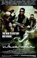 Kamal Haasan Viswaroopam Movie Release Posters