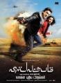 Vishwaroopam Trailer Launch Posters