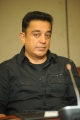 Kamal Hassan at Viswaroopam Premiere DTH Launch Photos