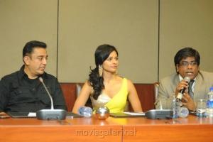 Viswaroopam Premiere DTH Launch Photos