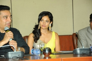 Viswaroopam Press Meet Hyderabad Photos