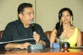 Kamal Hassan, Pooja Kumar at Viswaroopam DTH Hyderabad Photos