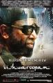 Kamal Viswaroopam Tamil Movie Release Posters