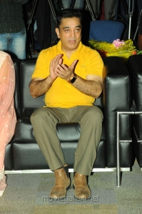 Kamal Hassan at Viswaroopam Telugu Movie Audio Launch Stills