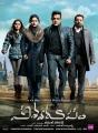 Viswaroopam Telugu Movie Posters