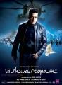 Kamal Hassan in Vishwaroopam Movie Posters