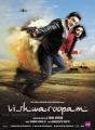 Kamal Haasan, Pooja Kumar in Viswaroopam Movie Posters