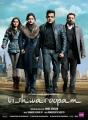 Vishwaroopam Movie Posters