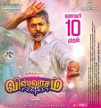 Actor Ajith Viswasam Movie Release Poster HD