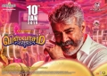 Ajith Viswasam Movie Release Poster HD