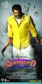 Viswasam Movie Release Poster HD
