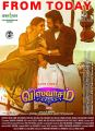 Nayanthara Ajith Viswasam Movie from Today Poster HD