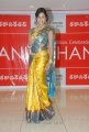 Actress Vithika Beautiful Photos at Kalanikethan, Hyderabad