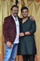 Vijaya Naresh, Naveen Vijay Krishna @ Vittalacharya Movie Opening Photos