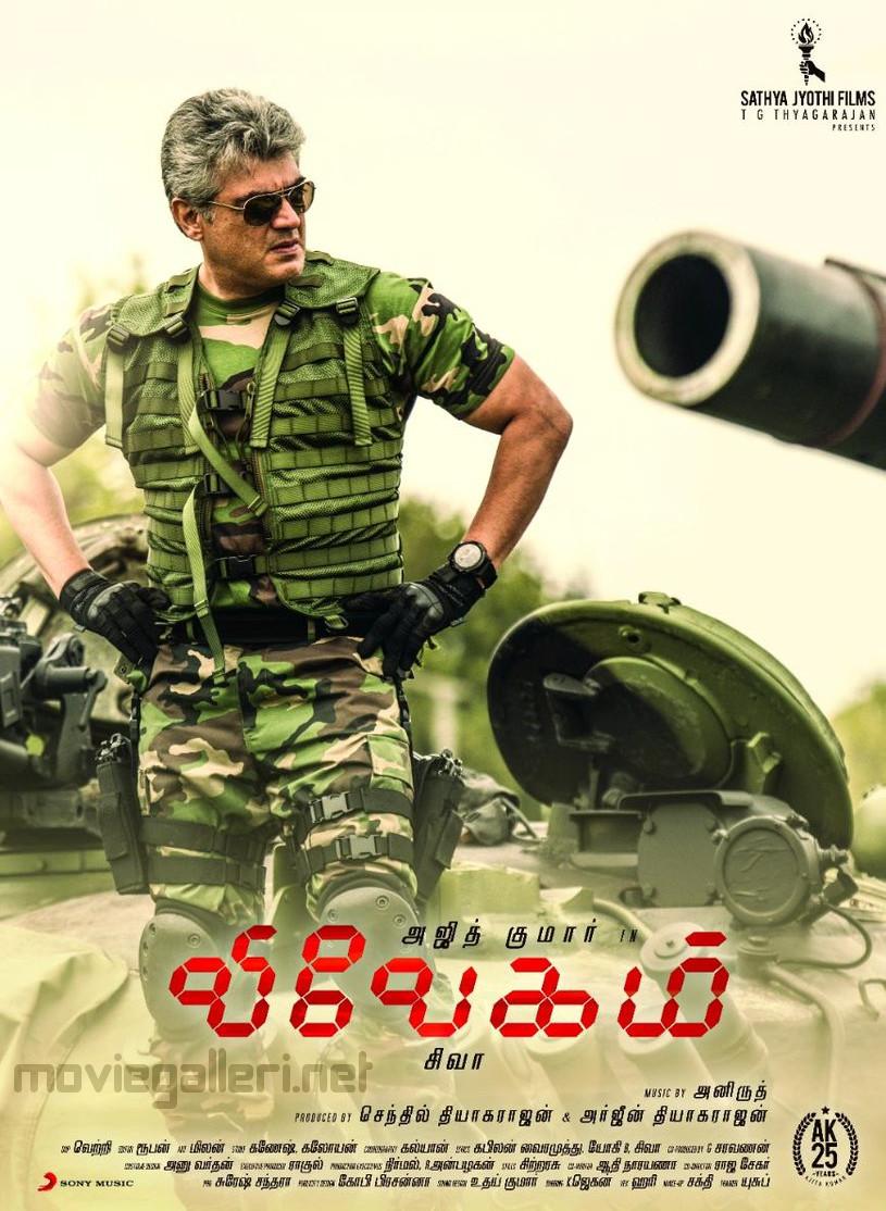 Ajith Vivegam Movie New Posters