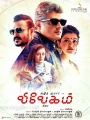 Vivek Oberoi, Ajith, Kajal Aggarwal, Akshara Haasan in Vivegam Movie New Posters